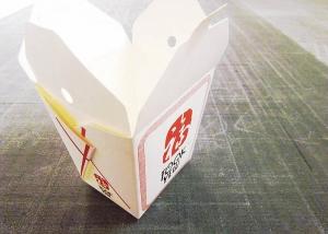 packaging1c_grogoljaya-min